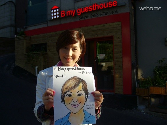 B my guesthouse NO.2
