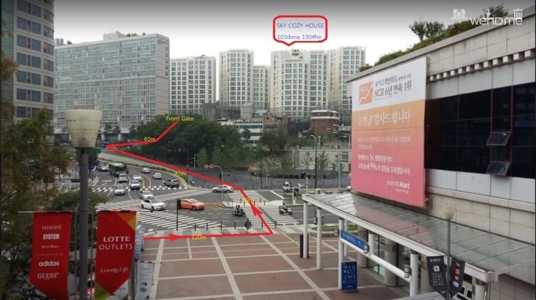 롯데마트>서울로(SEOLLO)입구>하우스입구