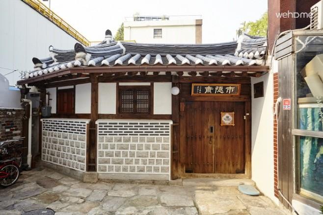 Si-eun Jae-soo (3 rooms)