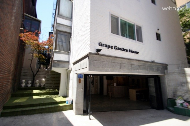 [복사] GrapeGardenHouse