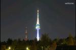 Seoul Tower(night)