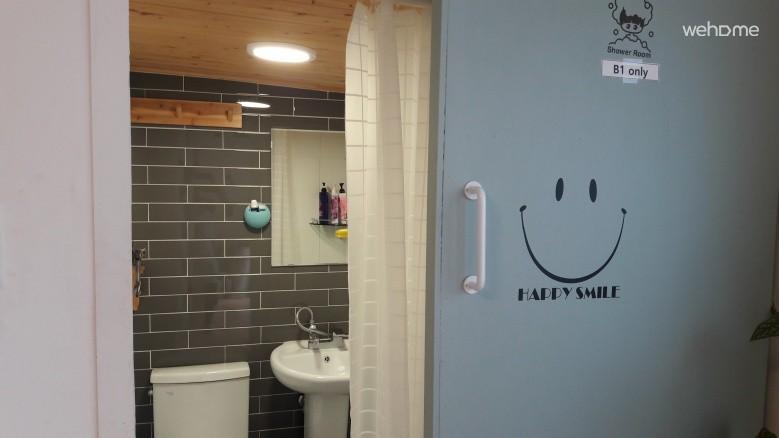 전용 욕실