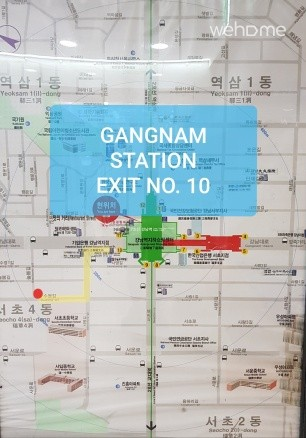 NO.3 / Gangnam Station / Private Twin Bed Room
