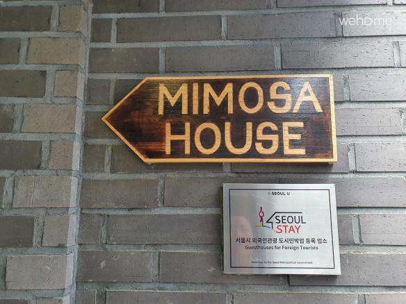 미모사 하우스