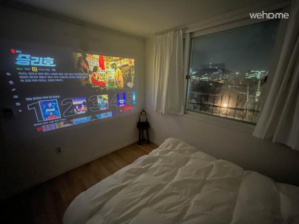 큰방 / 시네빔 프로젝터 설치 넷플릭스