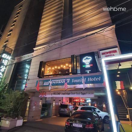 호텔 전경